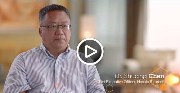 IBM Client Huaxia Express is helping lead China with an e-Ticketing system. Watch the video (03:23).