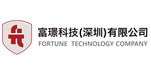 富璟科技(深圳)有限公司 FORTUNE TECHNOLOGY COMPANY