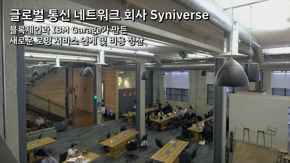IBM Garage-Syniverse