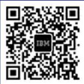 更多资讯,扫描二维码关注 IBM 中国官方微信