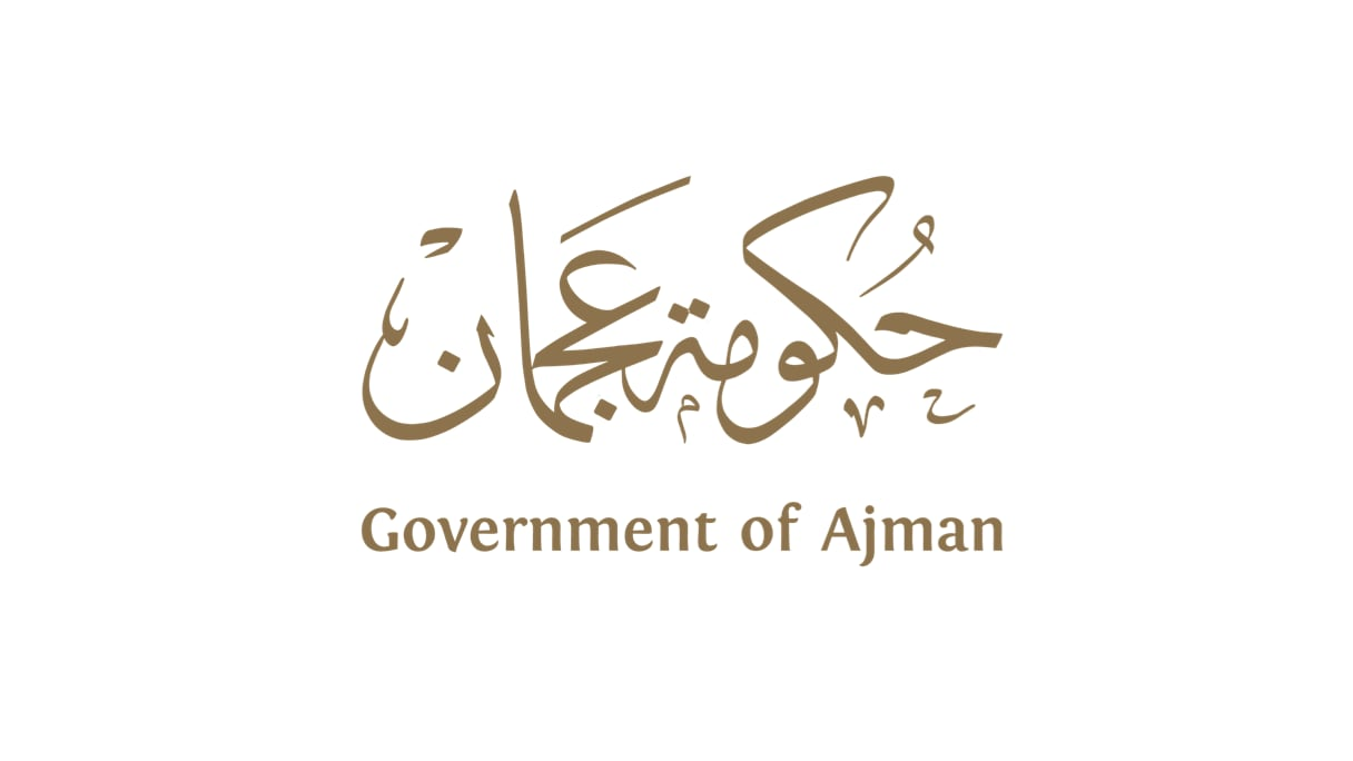 Government of Ajman-Logo
